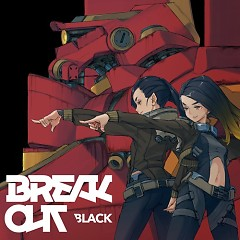 BREAK OUT CD2 - UOM Records,Massive CircleZ
