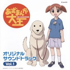 AZUMANGA-DAIOH Original Soundtrack Vol.1 CD1