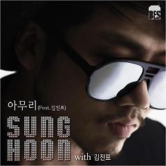 Amoure - Sung Hoon