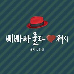 Lula Beep Ppappa ♡ Jessi (Single) - Jessi, Tae Jin Ah