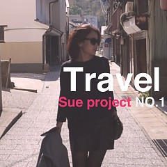 Hi, Travel (Single) - Oh Soo Yeon