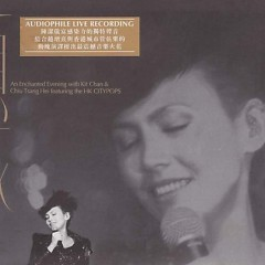 倾城.LIVE / Khuynh Thành (CD2)