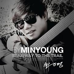 Staircase Of The Trail (Mini Album)