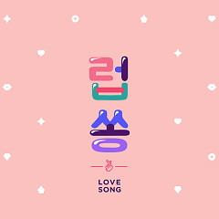 Love Song (Single) - SouLime