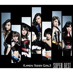 SUPER BEST CD1