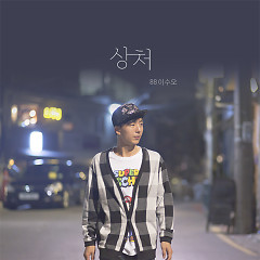 Wound (Single) - 88LeeSuo
