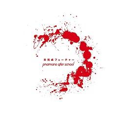 Mikansei Future