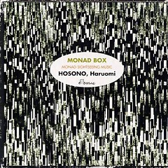 Monad Box CD4 - Haruomi Hosono