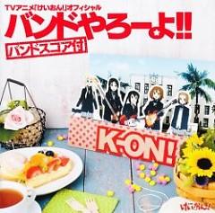 TV Animation K-ON! Official Band Yarou yo!! Part 1 CD2