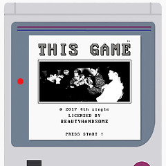This Game (Single)