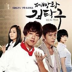 Bread, Love And Dreams (Vua Bánh Mì) OST