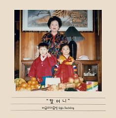 Granmother (Single)