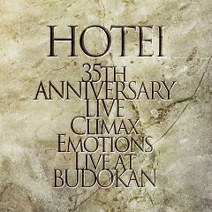 Climax Emotions -Live At Budokan- CD3 - Tomoyasu Hotei