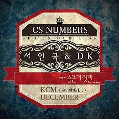 CS Numbers - Seo In Guk,DK