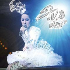 Wow3 (Disc 3) - Tiêu Á Hiên