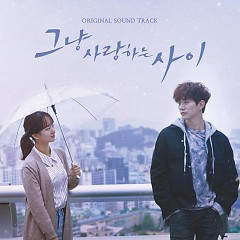 Rain Or Shine OST
