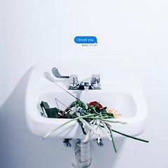 I Loved You. - EP - Lany