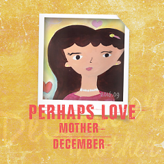 Perhaps Love (Mini Album) - December