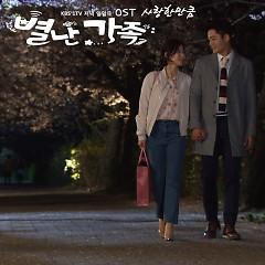 The Unusual Family OST Part.3 - Kim Ye Jina