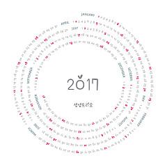 2017 (Single) - SAMSAM TRIO