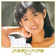 Golden Idol Yu Hayami (CD3) - Hayami Yu