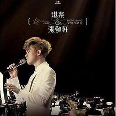 港乐x张敬轩交响音乐会 (Disc 1) / HongKong Music x Hins Symphony Concert - Trương Kính Hiên