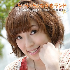 Birthday Live Lucky ☆ Lucky land ♪ ~Love♡Laugh☆Live♪~ - Eriko Nakamura