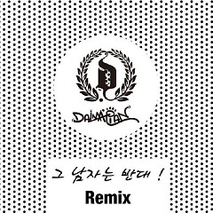 That Man Opposite (Remix) - Dalmatian