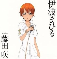 WORKING!! Character Song☆MENU 3 Mahiru Inami starring Saki Fujita - Fujita Saki