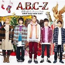 Shuuden wo Koete Christmas Night