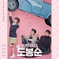 Strong Woman Do Bong Soon OST Part.4 - Kim Chung Ha