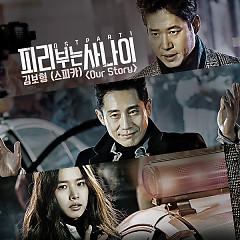 Pied Piper OST Part.1 - Kim Bo Hyung (SPICA)