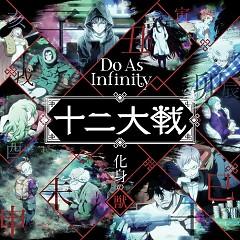 Keshin no Juu - Do As Infinity, Hiroyuki Sawano