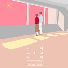 Me, You And Us (Single)