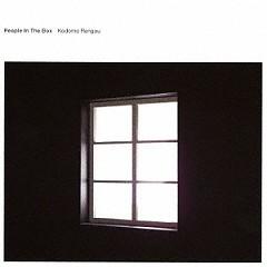 Kodomo Rengou - People In The Box