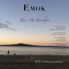 Kiss Me Goodbye (Single)