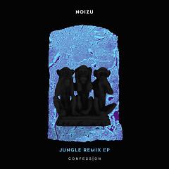 Jungle Remix (EP)