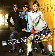 Drive Away / Shiawase no Joken - GIRL NEXT DOOR