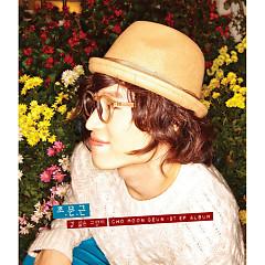 1st Mini Album - Jo Moon Geun