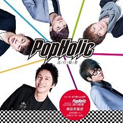 首張同名全創作專輯/ PopHolic