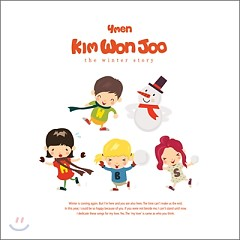 The Winter Story  - Kim Won Joo