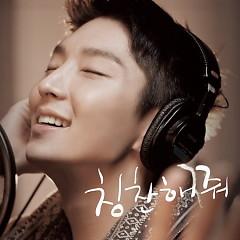 Compliment  - Lee Jun Ki