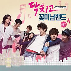 Shut Up Flower Boy Band OST