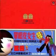 Single Eyelids Girls - China Dolls