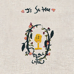 One & Only - Ji Se Hee