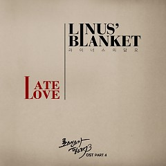 I Need Romance 3 OST Part.4 - Linus' Blanket