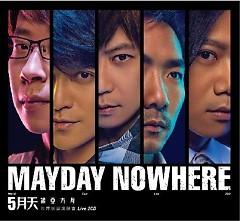 諾亞方舟 世界巡迴演唱會Live (正式版) CD 2 / MAYDAY NOWHERE World Tour Live CD 2 - Ngũ Nguyệt Thiên