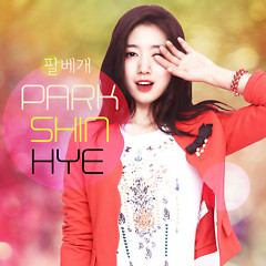 Arm Pillow - Park Shin Hye