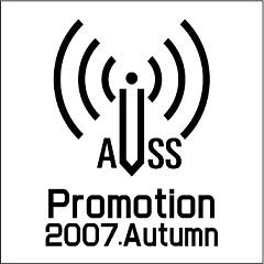 Promotion 2007.Autumn