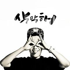 Sangmakhae (삭막해)